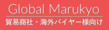 海外バイヤー様専用サイト