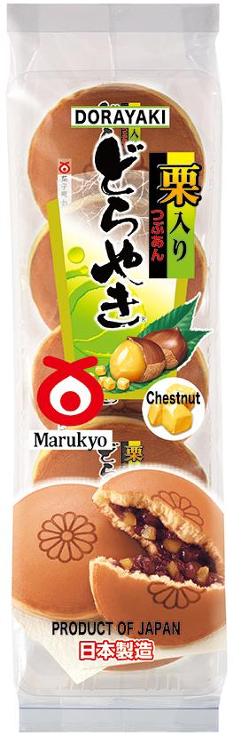 Kuri Iri Dorayaki 5pcs