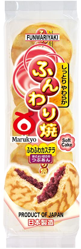 Funwariyaki 5pcs