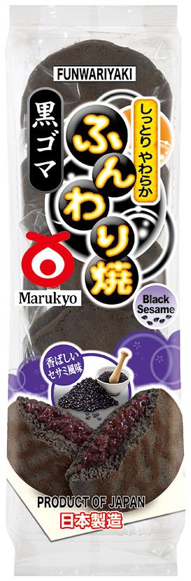 Black Sesami Funwariyaki 5pcs