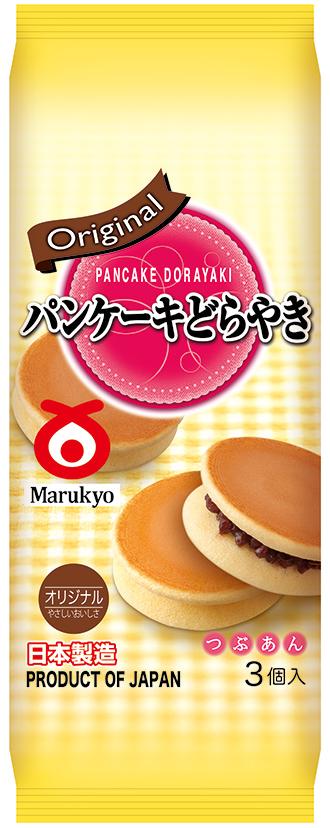 Pancake Dorayaki (Original) 3pcs