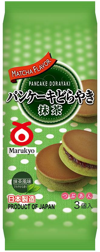 Pancake Dorayaki (Matcha) 3pcs