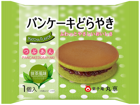 Pancake Dorayaki (Matcha) 1pcs