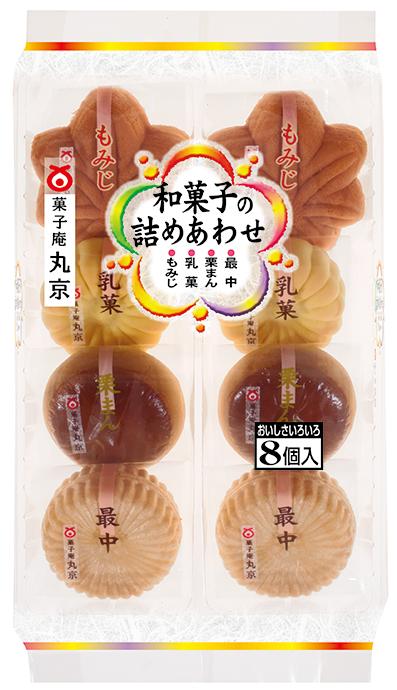 Wagashi No Tsumeawase 8pcs