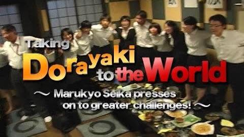 Dorayaki to the World